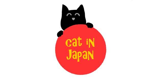 Cat in Japan - Play on Armor Games